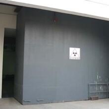 北京探伤室供货商图片