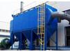 安陽布袋除塵器生產廠家