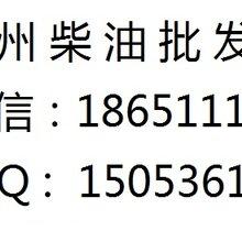 上海宝山0#柴油批发配送图片