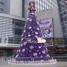 黄南圣诞树价格,圣诞节装饰图片