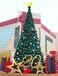 北海圣誕樹廠家,圣誕節商家
