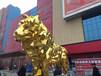 賀州鏡面金獅出租出售信譽廠家