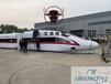 甘孜定制高鐵模擬艙做工仔細,復興號模擬艙