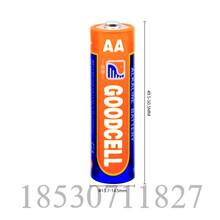 5號堿性電池干電池廠家直銷圖片