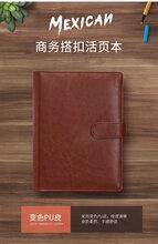 创意笔记本套装定制礼品日记本学生文具仿皮商务办公带笔记事本图片