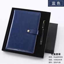 廠家直銷PU筆記本禮盒套裝辦公文具商務創意羊巴皮記事本定制logo圖片