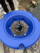 新款節能免加油無齒輪箱1.5KW空氣能增氧機圖片