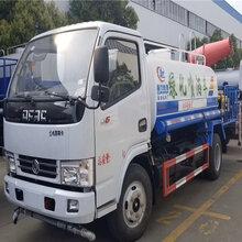 福田2立方抑尘车发展趋势,洒水车水泵型号及价格图片