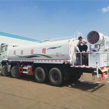 程力喷雾降尘车,天龙12吨雾炮车厂家图片