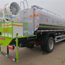 淄博多利卡8-9吨抑尘车,洒水车水泵型号及价格图片