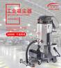 工業吸塵器找上海威格瓦