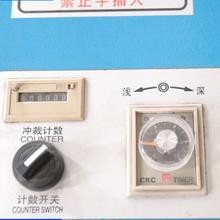 油壓搖臂裁斷機規格齊全圖片