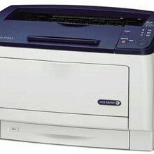 灞橋理光速印機型號圖片