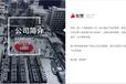 廣州有贊微商城微信小程序商城廣州有贊運營中心
