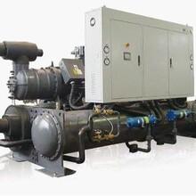 東莞低溫冷凍機乙二醇冷水機廠家廣州鹽水冷凍機圖片