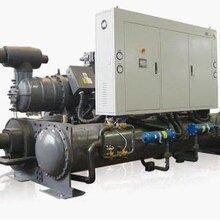 东莞低温冷冻机乙二醇冷水机厂家广州盐水冷冻机图片
