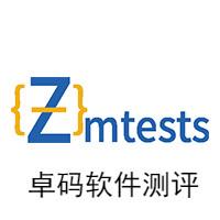 湖南卓碼軟件測評有限公司