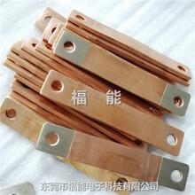 廣東新能源電池軟連接電池軟銅排銅帶軟連接圖片