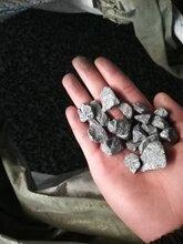 孕育剂增碳剂金属硅使用效果好图片