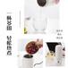 四川電熱水杯出售