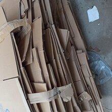 大量回收各類廢舊物資,廢紙,廢鐵圖片