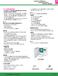 嘉定區LXD解碼器控制器出售