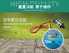蘇州NODE電池控制器出售