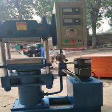 DSLJ1600胶带硫化器水冷式皮带硫化机图片