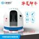華夏神舟vr科普設備VR航天航空VR科技館VR額實訓室