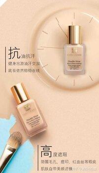化妝品進口資質辦理天津泰國防曬化妝品護膚品進口報關公司