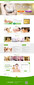 江蘇企業網站建設,美容美體培訓班網站定制圖片