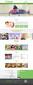 浙江中小企業網站建設,980元制作個美體美容連鎖機構網站圖片