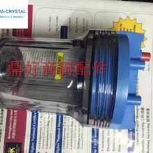 原厂香港洁乐Aqua-crystalACS-1紫外线杀菌滤水器亚克力外壳图片