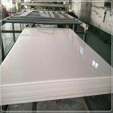 pvc板防腐耐磨pvc板材米黄色pvc硬板塑料板灰色黑色床板图片
