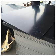 pvc板材焊接塑料板雕刻加工磚機托板切割耐磨耐酸堿圖片