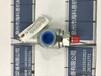 MicroClipXT多功能氣體探測器MC-XWHM-Y-CN-0