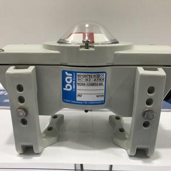 ORGA導航燈模塊MPM09EX,016444