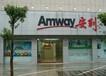 西安市安利專賣店共有幾家,西安市安利線下直營店詳細地址