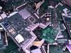 莆田电子料回收厂家