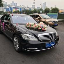 莲湖区婚车出租价格图片