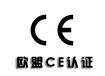 亞馬遜reach檢測,紫外線消毒柜的CE認證