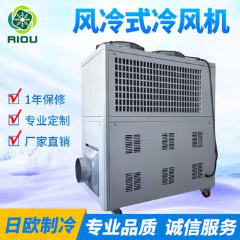 供应衡阳回流焊专用冷风机