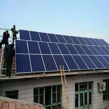 晶尚太陽能光伏發電組件,光伏發電站補貼政策