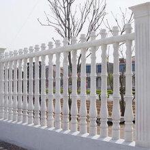 兰优游注册平台水泥围栏定做厂优游注册平台图片