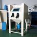 鄭州高壓壓鑄件區毛刺干式噴砂機