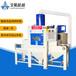上海自動噴砂機金屬除銹去除氧化皮清理機
