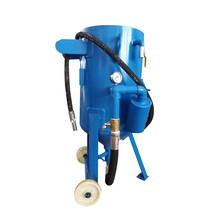 达县开放式喷砂机便携式移动高压石板打磨喷砂机图片