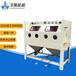 上海節能型噴砂機非標做大箱式雙工位噴砂機