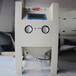 上海柜式手動噴砂機鈦合金去氧化層打砂機