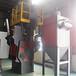 撫順326履帶式拋丸機合金壓鑄件彈簧清理機機